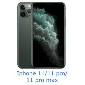 Iphone 11/ 11 pro/ 11 pro max screen protectors